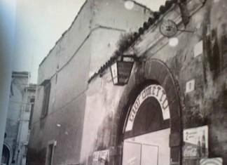 """Vicolo settentrionale - Osteria """"Il Vecchio Giardinetto"""""""