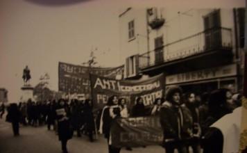 Manifestazione studentesca del 1976
